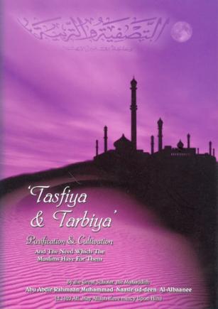 tasfiya&tarbiya