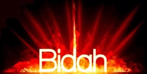 bidah.com