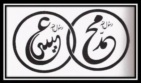 Muhammad-Gesu