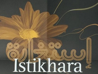 istikhara