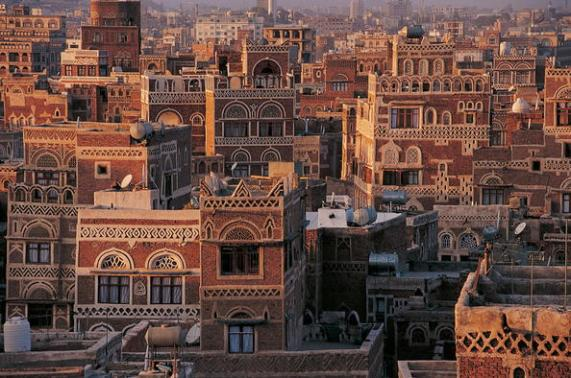 Yemen houses