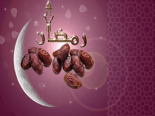 ramadan-dates
